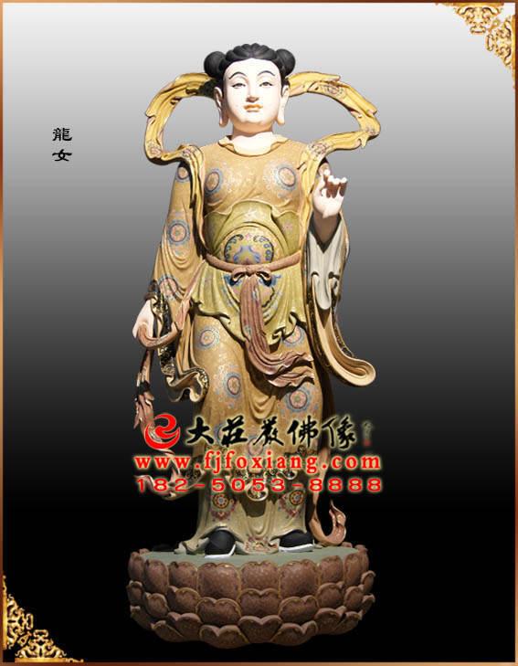 铜雕龙女彩绘塑像
