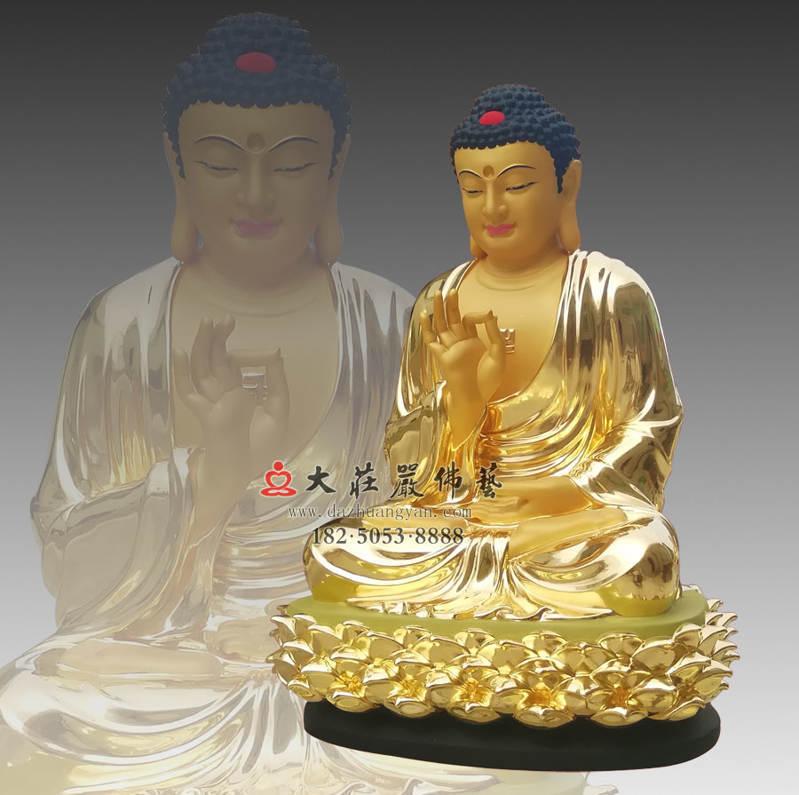 铜像五方佛之北方不空成佛侧面侧面贴金佛像