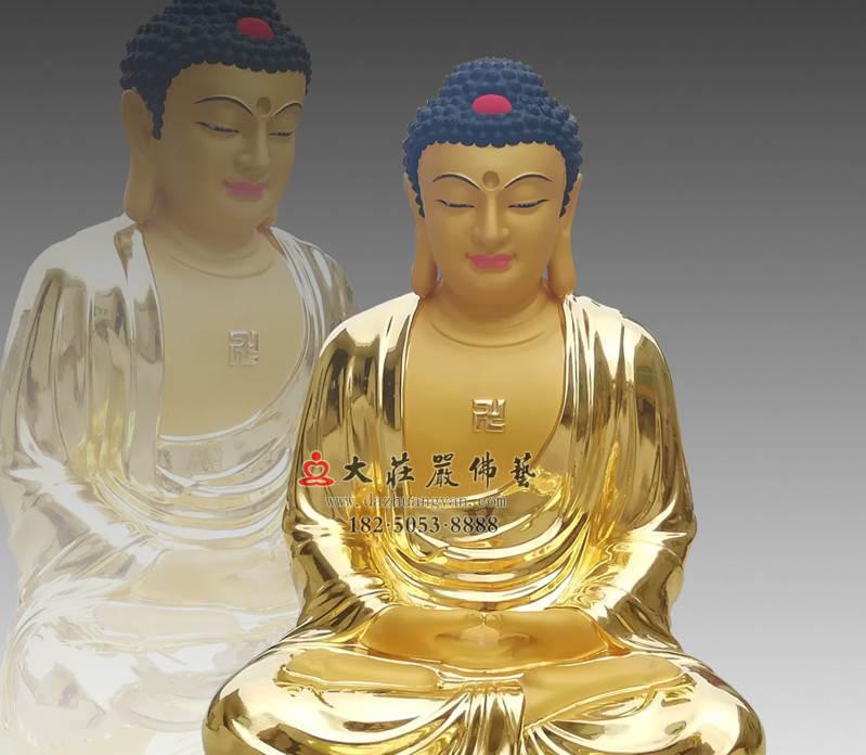 铜雕五方佛之西方阿弥陀佛正面近照贴金佛像