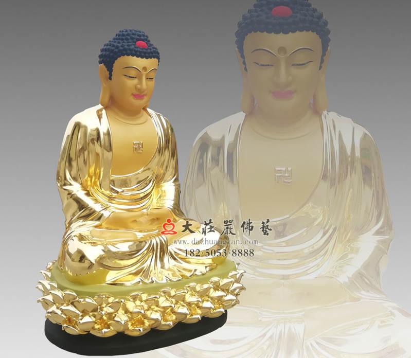 铜雕五方佛之西方阿弥陀佛侧面贴金佛像
