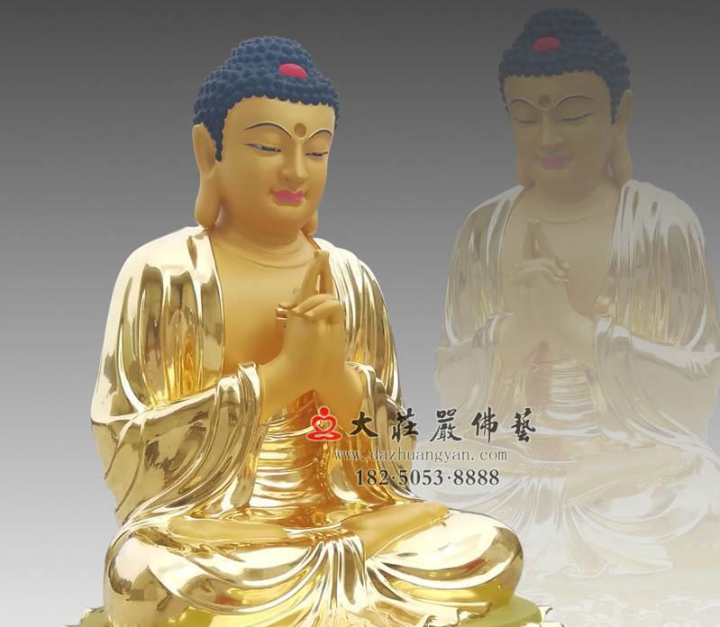 铜雕五方佛之中方毗卢遮那佛侧面近照贴金佛像