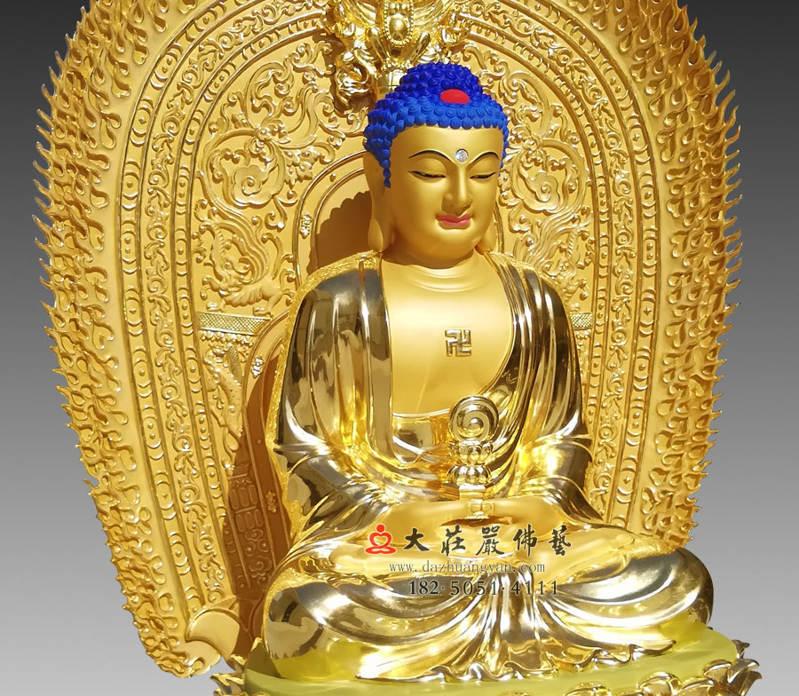 铜雕三宝佛之释迦牟尼佛侧面近照贴金佛像