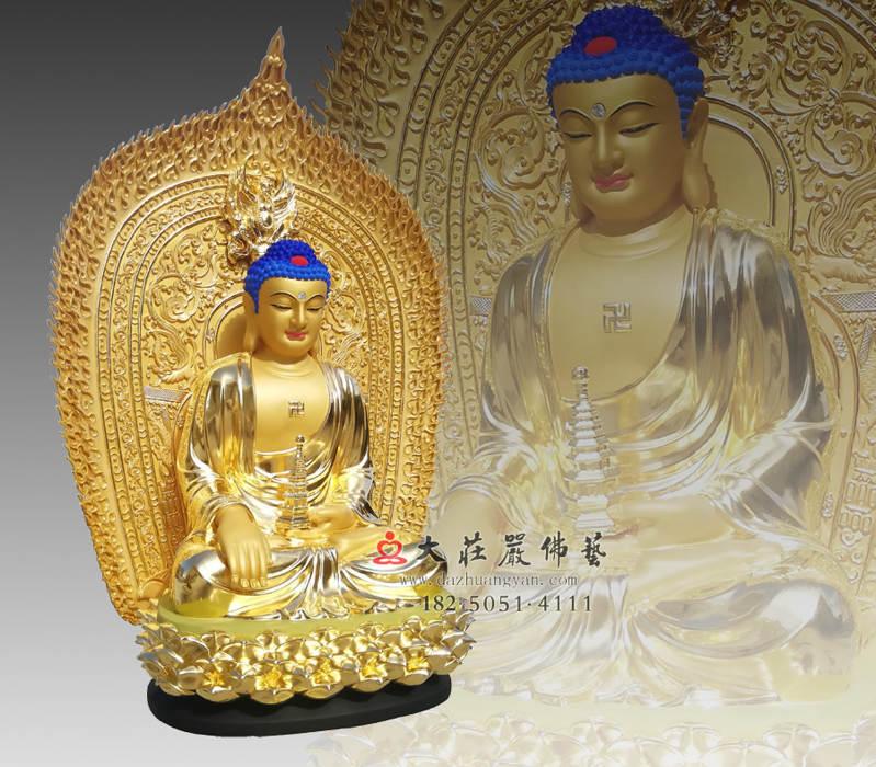 铜雕三宝佛之贴金药师佛侧面佛像