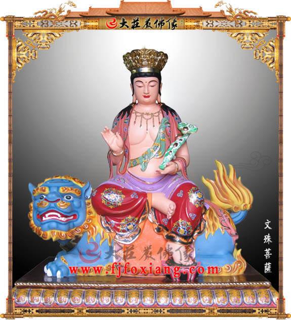 彩绘文殊菩萨铜雕佛像