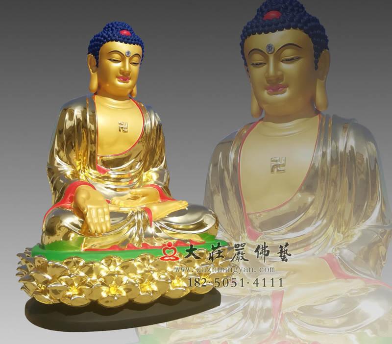 铜雕五方佛之宝生佛侧面贴金佛像