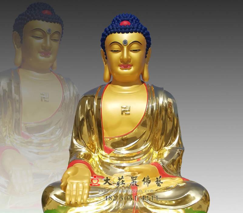 铜雕五方佛之宝生佛正面近照贴金佛像