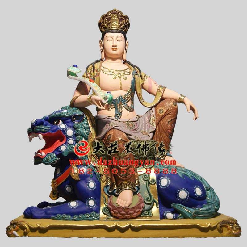 铜雕文殊菩萨彩绘像