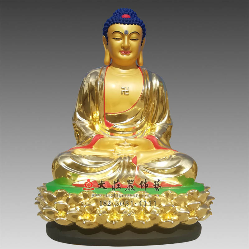 铜雕五方佛之贴金阿弥陀佛