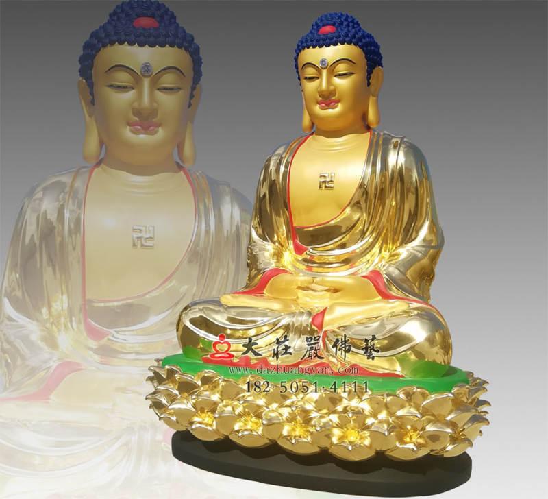 铜雕五方佛之侧面贴金阿弥陀佛