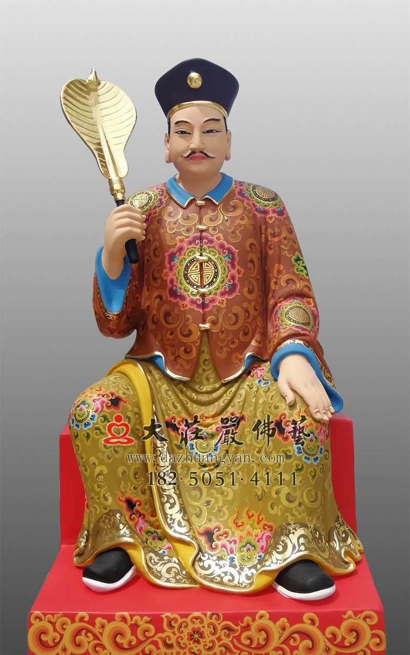 铜雕员外彩绘像