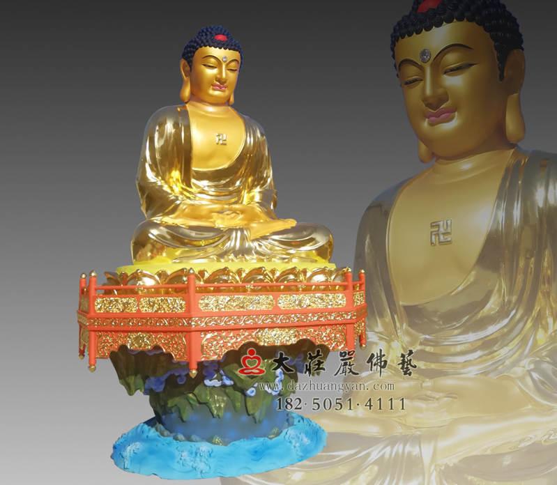 铜雕五方佛之贴金阿弥陀佛侧面佛像