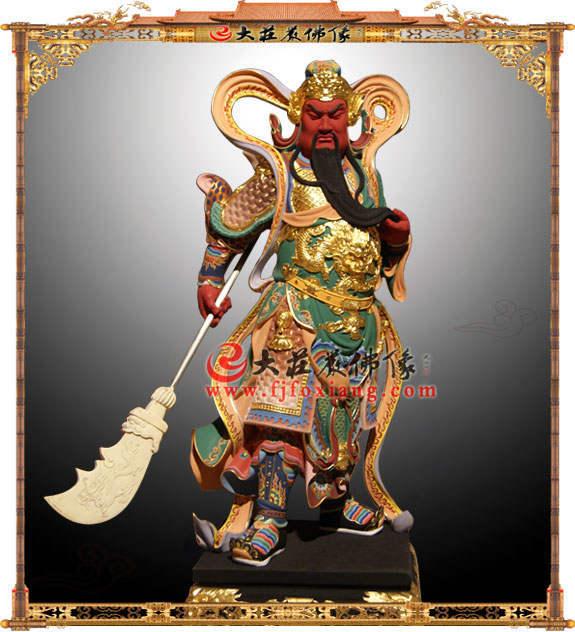 铜雕彩绘关帝圣君
