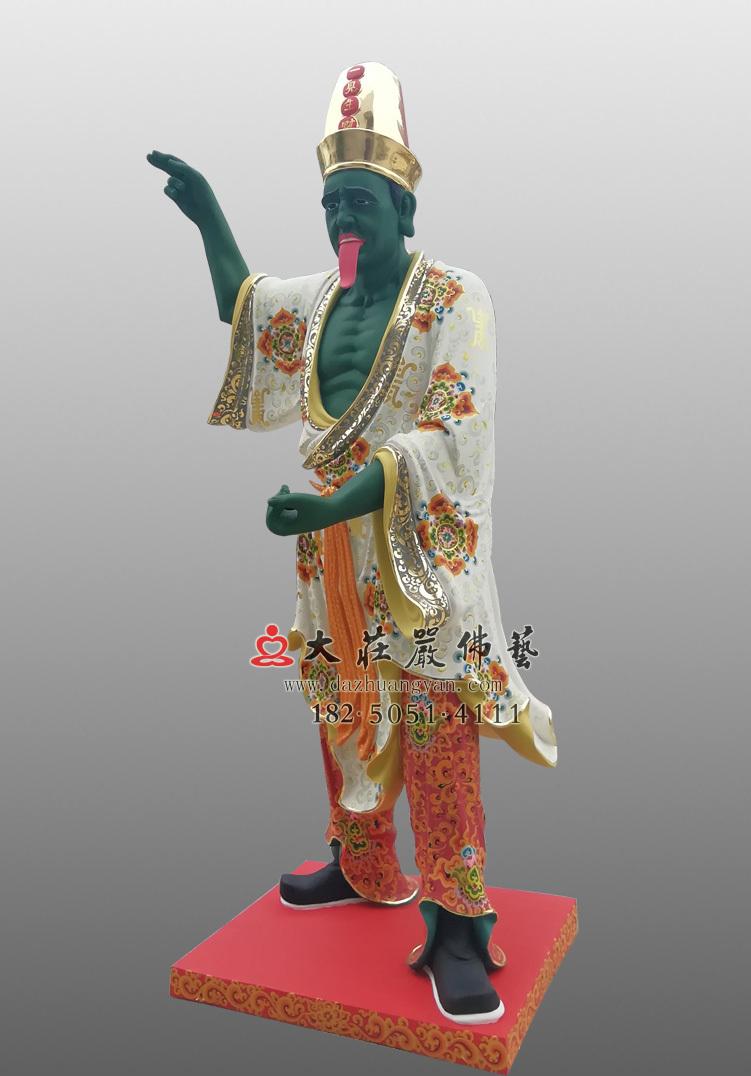 铜像四爷彩绘侧面塑像