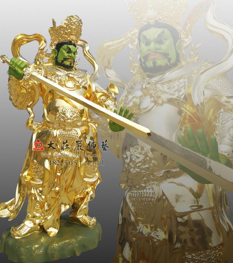 铜像天王之贴金南方增长天王侧面照