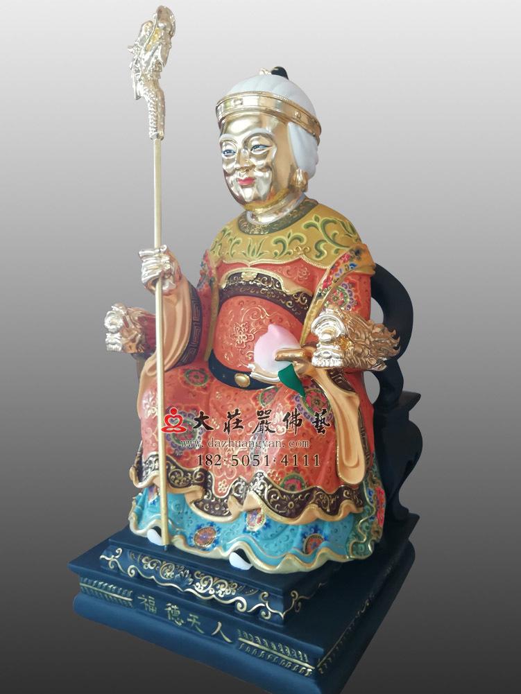 铜像土地婆侧面彩绘贴金神像