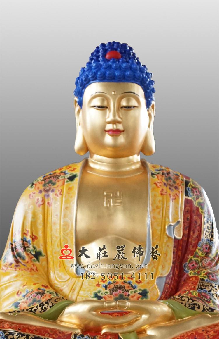 铜像释迦牟尼佛贴金正面近照