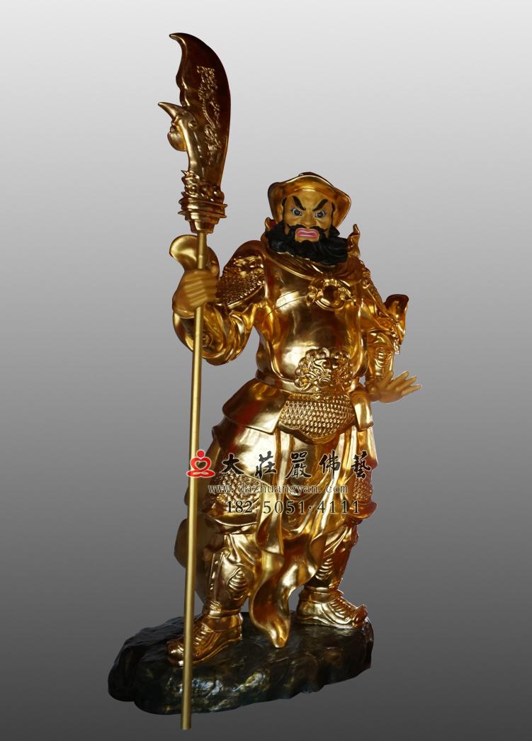 铜像周仓贴金神像