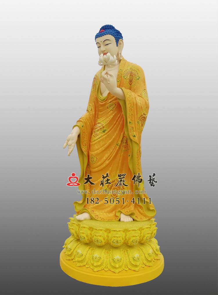铜像铜雕接引佛彩绘侧面佛像