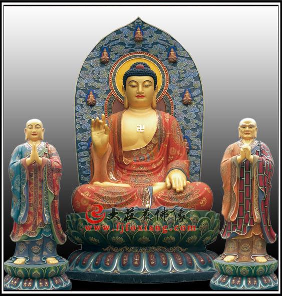 铜雕一佛二弟子彩绘佛像
