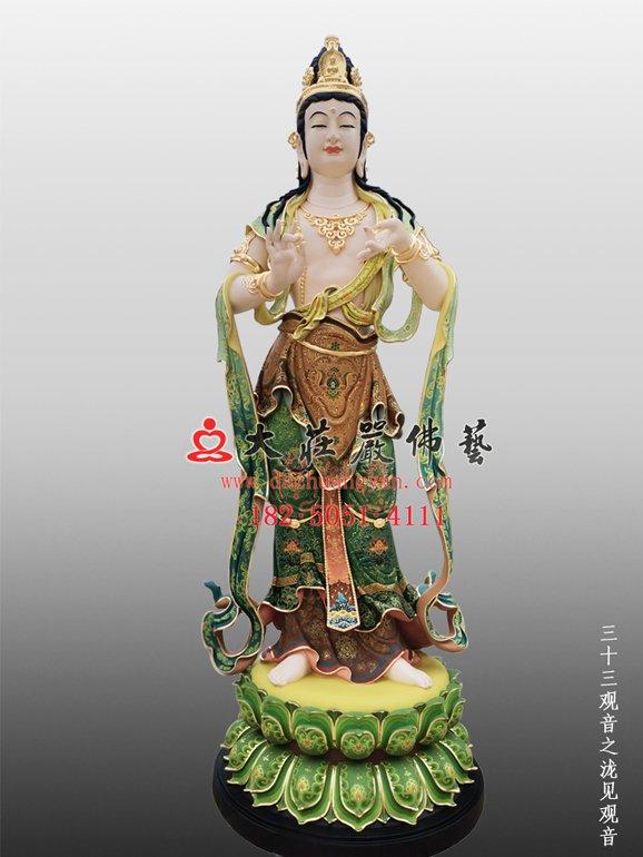泷见观音铜佛像 三十三观音雕塑定制