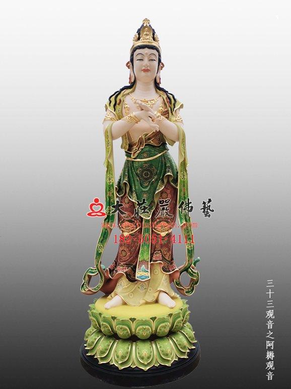 阿耨观音雕塑 如意观音 三十三观音铜佛像定制