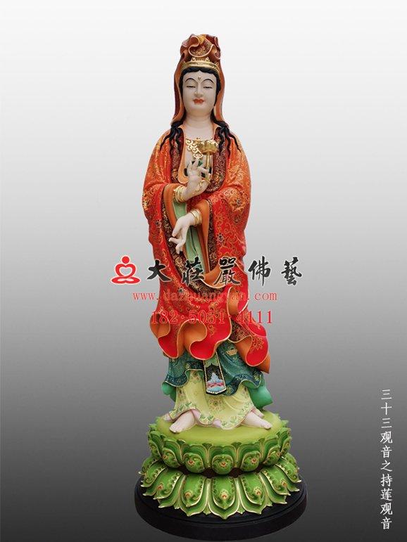 持莲观音铜佛像 三十三观音雕塑订制