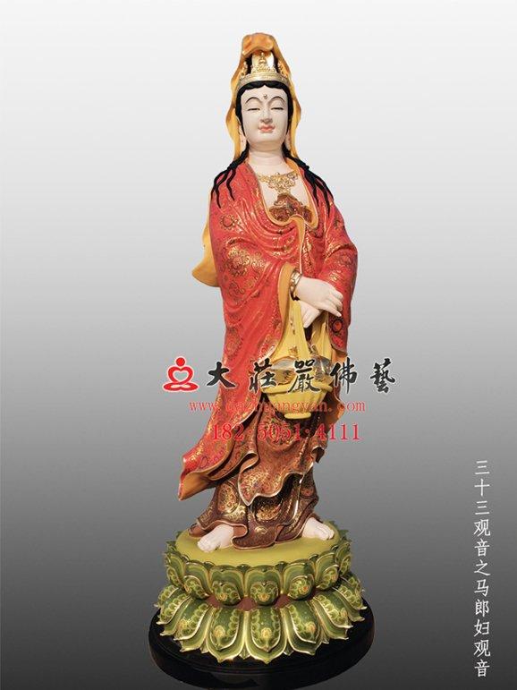 马郎妇观音 三十三观音铜佛像订制