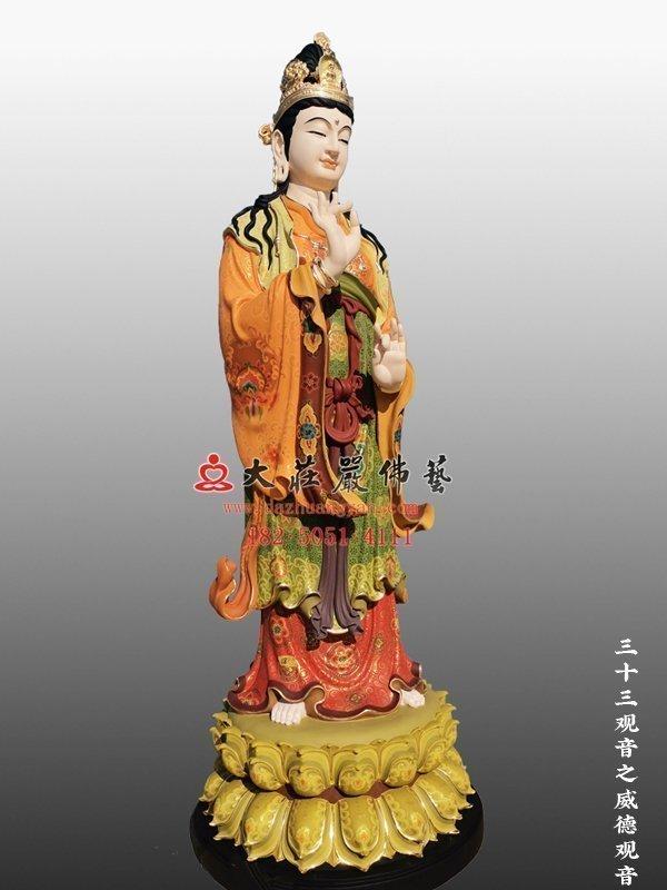 三十三观音之威德观音铜雕佛像