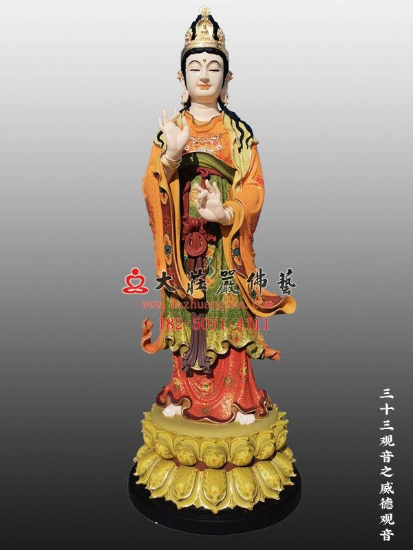 威德观音雕塑 三十三观音铜佛像制造厂