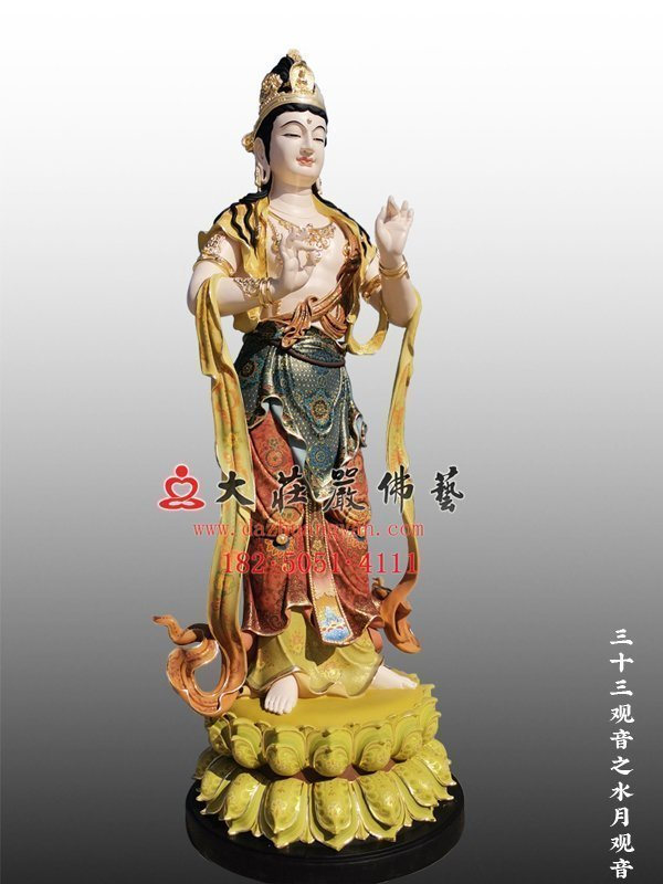 三十三观音之水月观音铜佛像