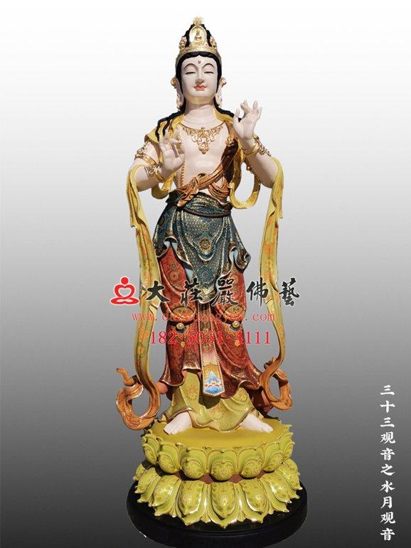 水月观音 水吉祥观音 铜雕三十三观音佛像定制厂家