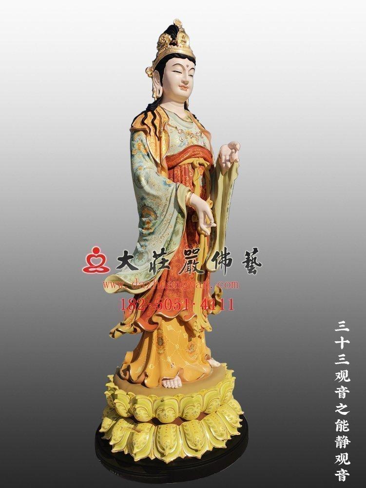 三十三观音之能静观音铜佛像