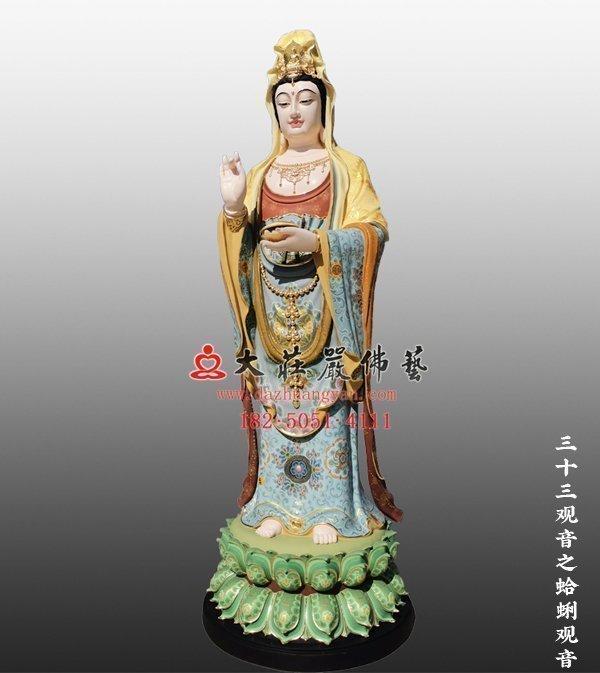 铜雕三十三观音之蛤蜊观音彩绘佛像侧面照