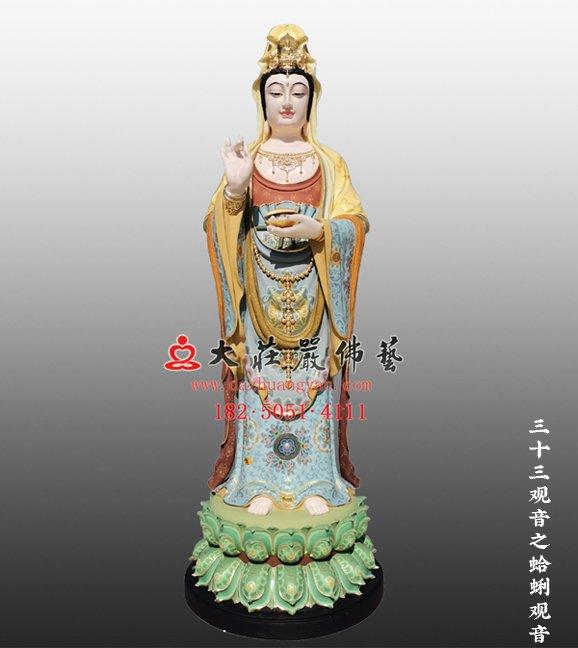 蛤蜊观音雕塑 三十三观音铜佛像厂家