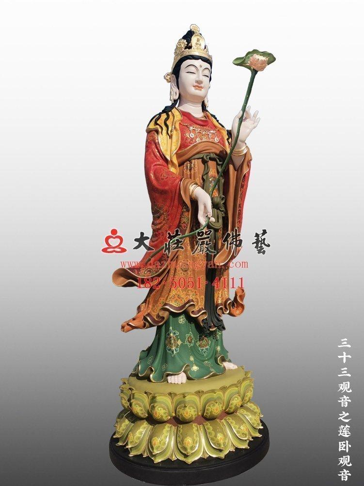 三十三观音之莲卧观音彩绘佛像左侧照