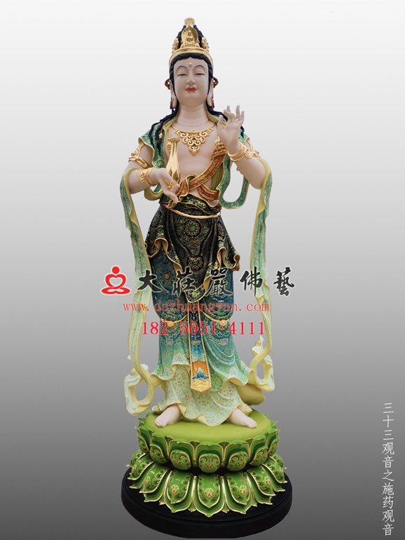 施药观音 施乐观音 三十三观音铜佛像