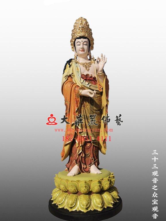众宝观音 多宝观音 三十三观音铜佛像