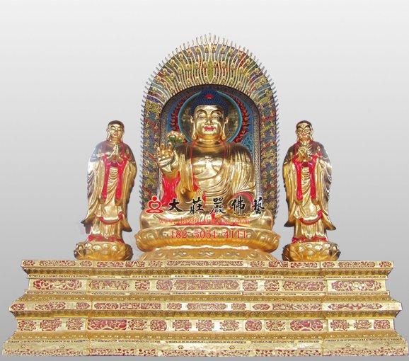 一佛二弟子 释迦牟尼佛 迦叶尊者 阿难尊者 铜佛像雕塑