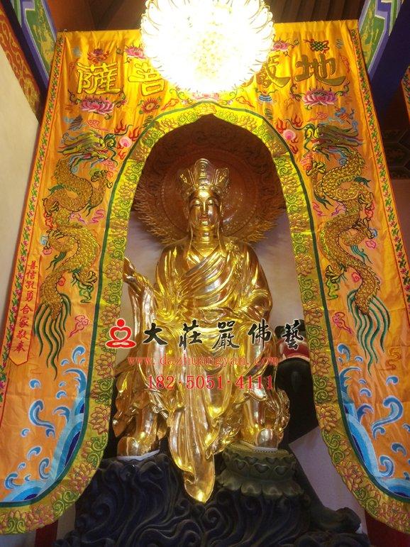 四大菩萨地藏菩萨 地藏王菩萨佛像 铜佛像定制