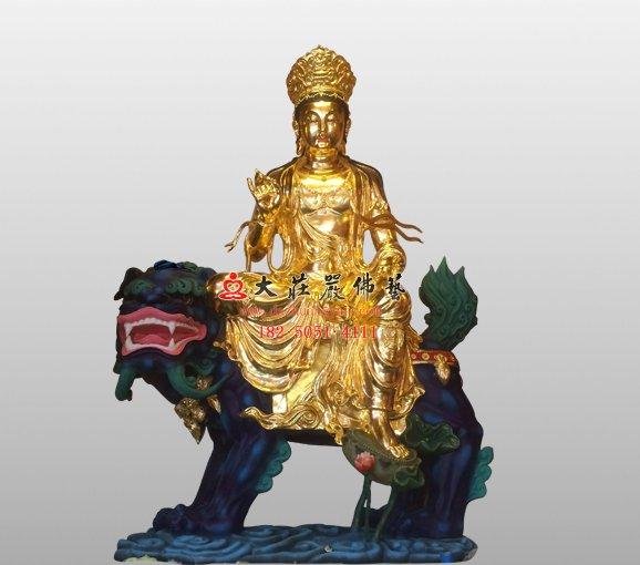 文殊菩萨 华严三圣法王子 文殊菩萨铜佛像