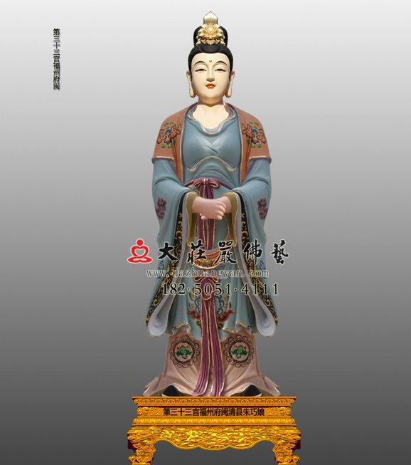 铜雕三十六婆神朱巧娘 道教神像