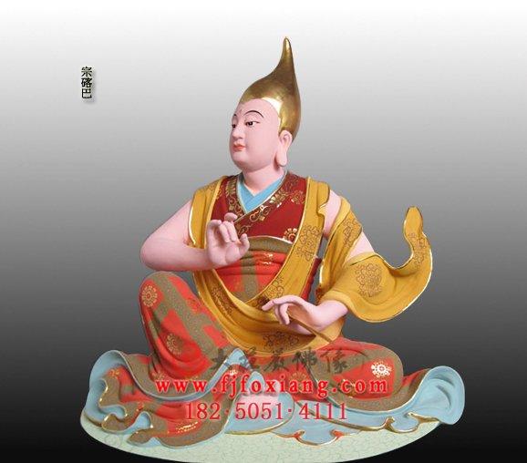 宗喀巴大师 宗喀巴 藏佛宗喀巴铜佛像