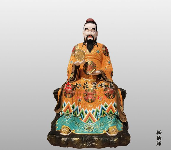 杨仙师铜雕神像 铜雕道教神像定制