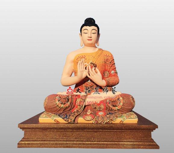 鹿野苑说法相 释迦牟尼佛铜佛像