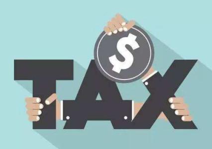 通过收入项目费用化来筹划个税