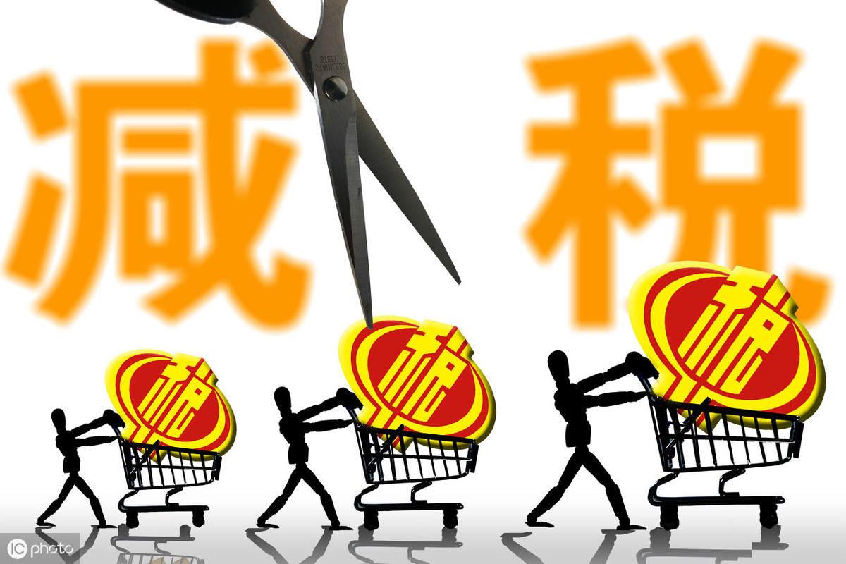 税务筹划对企业节税效益的影响