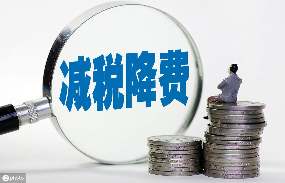 运用增值税税收优惠成功减负的案例