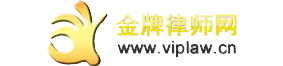 北京刑事律师logo