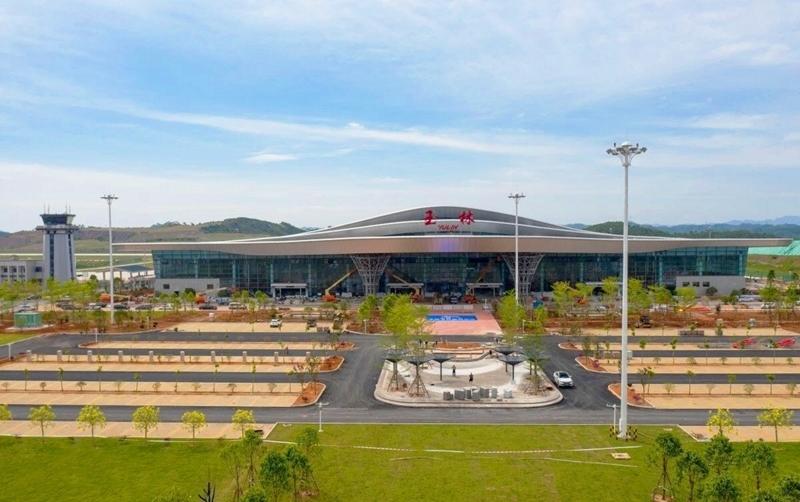 项目、玉林机场