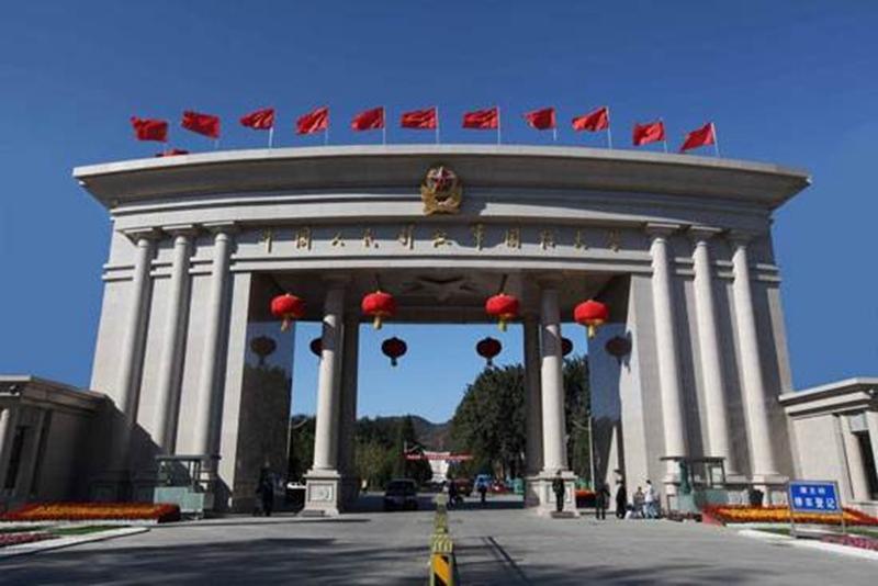 项目、中国人民解放军7801部队